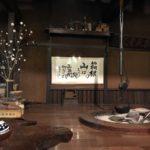 甘酒茶屋7